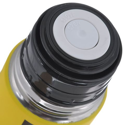 Термос Zаnussi Cervinia желтый 0,5 л