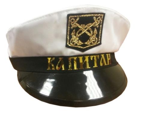 Купить капитанскую фуражку - Магазин тельняшек.ру 8-800-700-93-18