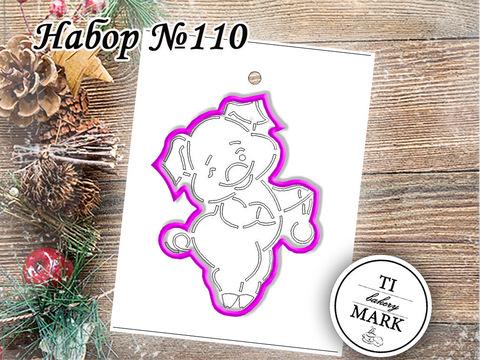 Набор №110 - Свинка (с елочной игрушкой)