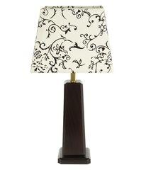 Лампа настольная Paulo Coelho P2401G