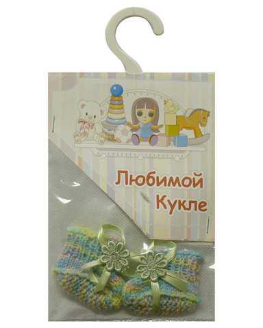 Пинетки - Меланж зеленый. Одежда для кукол, пупсов и мягких игрушек.
