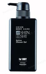 Тонизирующий мужской гель для душа (Otome | Men's Body Care | Active Shower Gel «Shinshi»), 500 мл