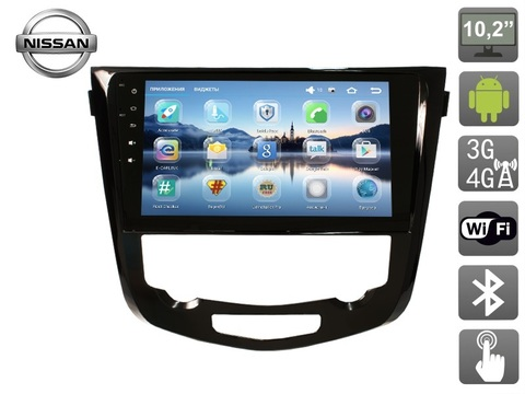 Штатное головное устройство для Nissan Qashqai II (2014-...) / X-Trail III (2013-...) AVIS Electronics AVS102AN (#008) на Android