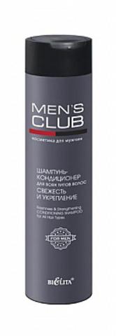 Белита Men's Club Шампунь-кондиционер для всех типов волос Свежесть и укрепление 300мл