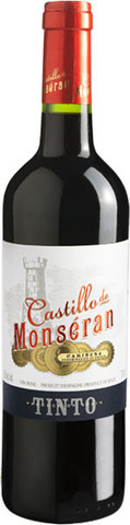 Вино Bodegas San Valero,