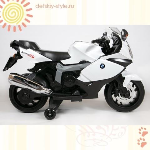 "Электромотоцикл детский BMW ""KS1300S"" (Лицензия)"