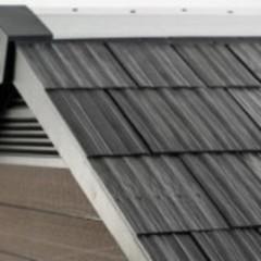 Крыша с 3D черепицей из пластика