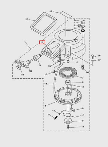 Корпус стартера  для лодочного мотора T15, OTH 9,9 SEA-PRO (7-2)
