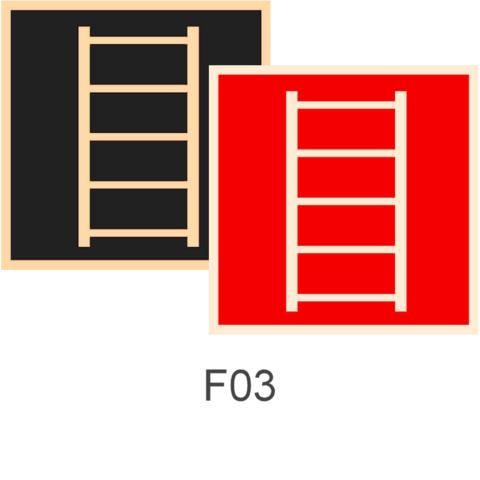 фотолюминесцентные знаки пожарной безопасности F03 Пожарная лестница