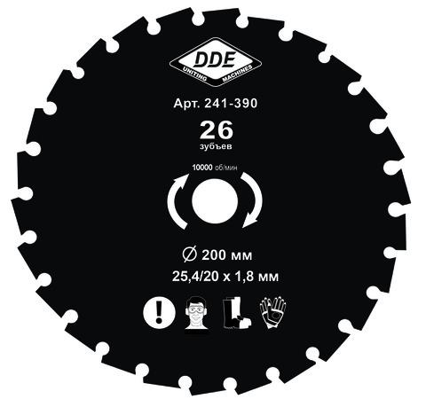 Диск для кустореза DDE WOOD CUT 26 зубьев, 200 х 25.4/20 мм (толщина = 1,8 мм)