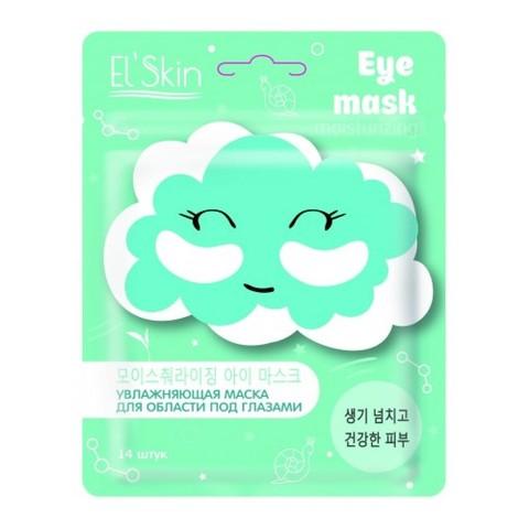 Skinlite Увлажняющая маска для области под глазами 14шт ES-930