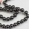 Бусина Гематит немагнитный, шарик, цвет - глянцевый черный, 10 мм, нить