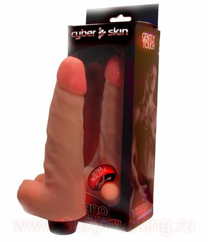 Реалистичный вибратор с мошонкой, БИОКЛОН (4,5 х 17,5 см)