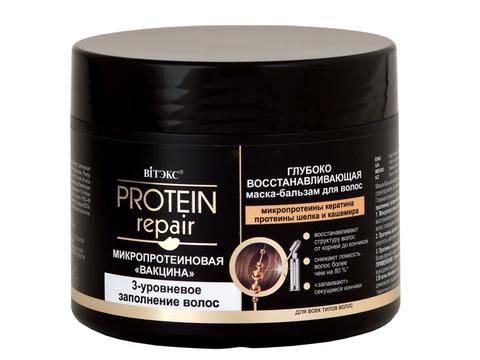 Витэкс Protein Repair Глубоко восстанавливающая маска-бальзам 300 мл