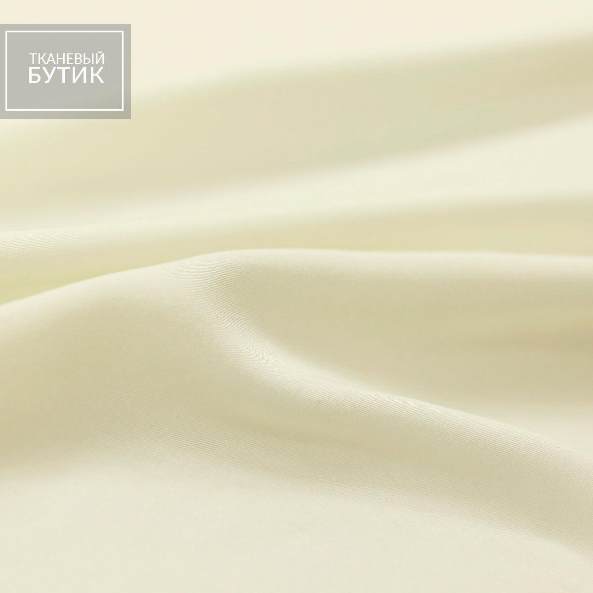Тонкий матовый бело-молочный шелк