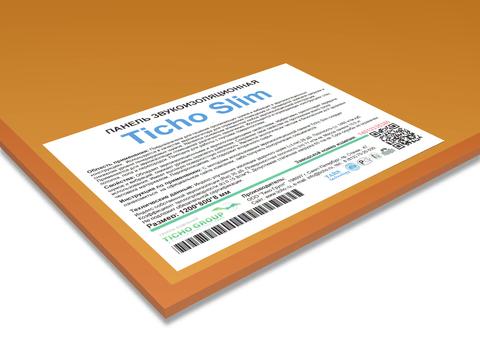 Панель звукоизоляционная Ticho Slim