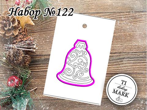 Набор №122 - Елочная игрушка (шарик колокольчик)