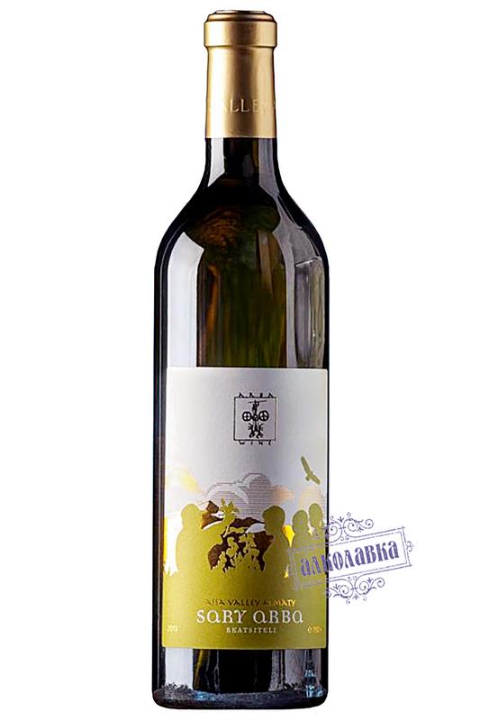 Вино  SARY ARBA RKATSITELI 2013