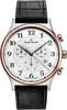 Купить мужские наручные часы Claude Bernard 10217 357R AB по доступной цене