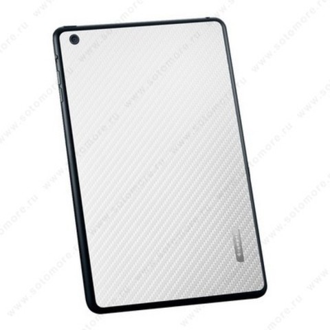 Наклейка SGP для iPad mini 3/ 2/ 1 - SGP Skin Guard Carbon SGP10067 белый