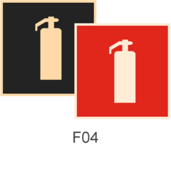 фотолюминесцентные пожарные знаки F04 Огнетушитель