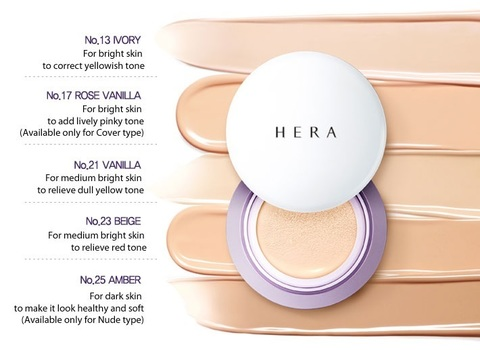 Тональная основа Hera UV Mist Cushion SPF50