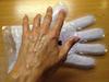 Перчатки Парафинотерапия обеспечат заботу и уход за пересушенной и ...