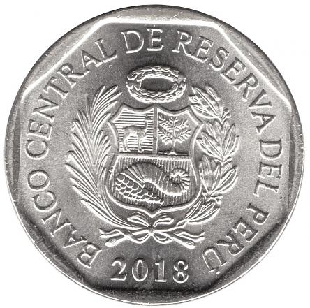 1 соль 2018 - Страус-Нанду (серия Красная книга Перу)