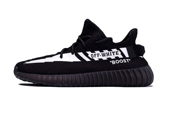 Adidas Yeezy Boost 350 V2 OFF-White (050)