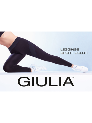 Легинсы Leggings Sport Color Giulia