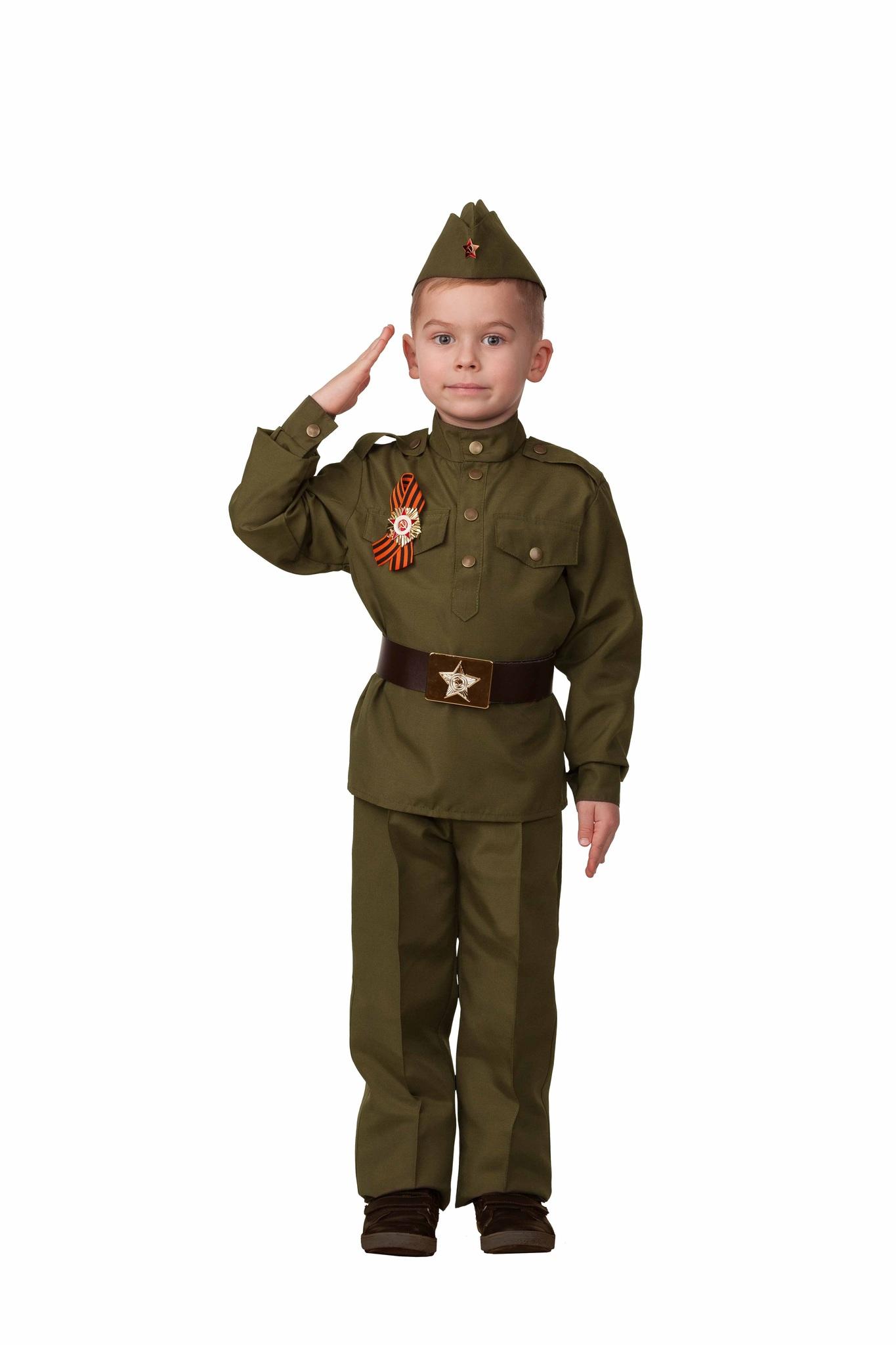 Военная форма Солдат детский с орденом (текстиль)