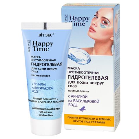 Витэкс Happy Time Маска Противоотечная гидрогелевая с арникой на васильковой воде для кожи вокруг глаз 30г