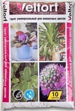 Грунт Veltorf для цветов 10 л