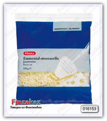 Тёртый сыр Pirkka emmental-mozzarella 150 гр