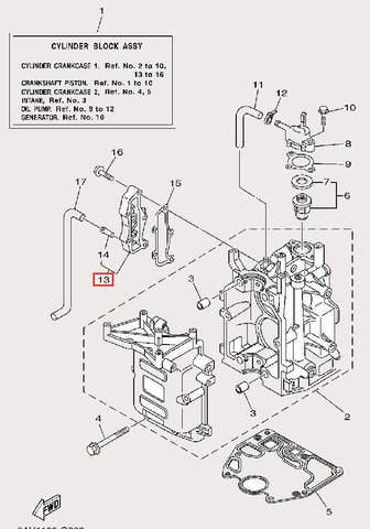 Трубка для лодочного мотора F9,9 Sea-PRO (2-11)