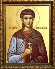 Парамон Вифинский мученик. Икона на холсте.