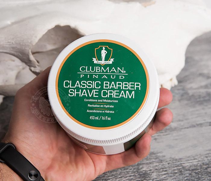 RAZ28006 Классический универсальный крем для бритья Clubman (450 мл) фото 04
