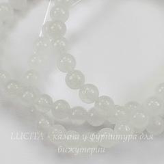 Бусина Жадеит (тониров), шарик,