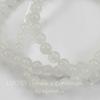 """Бусина Жадеит (тониров), шарик, """"Белый туман"""", 4 мм, нить"""