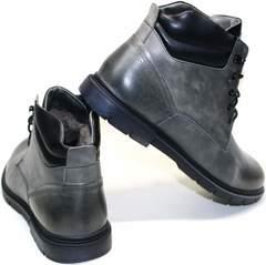 Молодежные зимние ботинки мужские Ikoc 3620-3 S