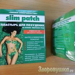 Пластырь для похудения Slim Patch