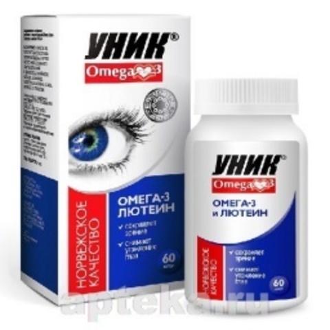 Омега-3 с лютеином и зеаксантином 0.7 N60 капс