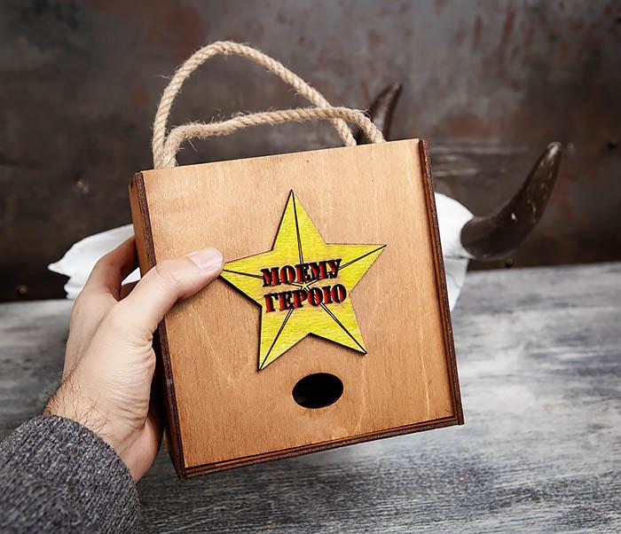 BOX207-2 Подарочная коробка для подарков «МОЕМУ ГЕРОЮ» с ручками (17*17*10 см) фото 06