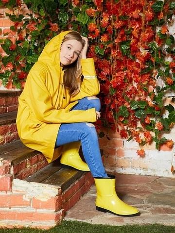 Premont дождевик Лимонный сок SP73633 Yellow
