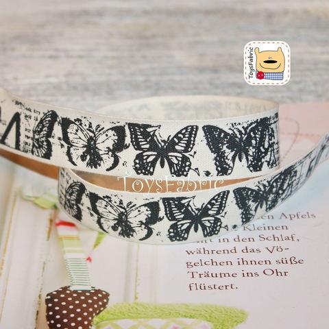 Нашивка тканевая Бабочки (90см)  Н114