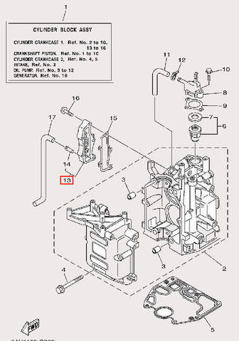 Крышка выпуска для лодочного мотора F9,9 Sea-PRO (2-13)