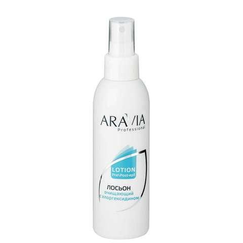 Aravia Professional Лосьон очищающий с хлоргексидином 150мл