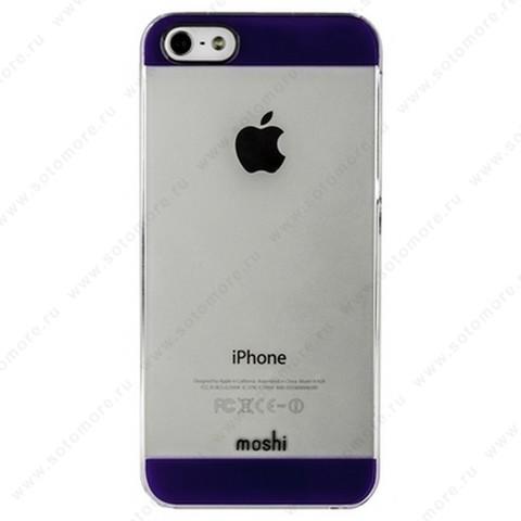 Накладка Moshi для iPhone SE/ 5s/ 5C/ 5 прозрачная с фиолетовыми краями