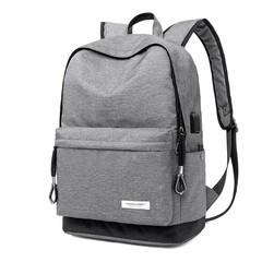 Рюкзак повседневный для города KAKA 2199 серый