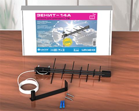 ТВ антенна активная 5V Locus Зенит-14A комплект (L011.14D KK) цифровая DVB-T2 на 10-30 км